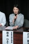 岩永ひさか 多摩市議会議長.jpg